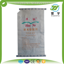 hottest empty long rice seed corn feed packaging bags 15kg,20kg,25kg,50kg,white woven pp sacks