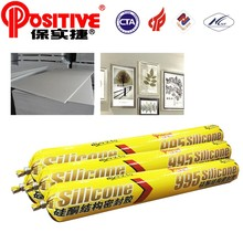 Hot Silicone Sealant Tile waterproof glass Adhesive sealant