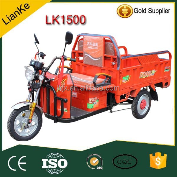 High power cargo electric tricycle/cheap electric tricycle china/electric tricycle rickshaw