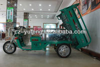 best quality electric cargo tricycle in India,auto operated rickshaw,electronic tricycle- yufeng 063