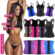 Yiduo Hot Waist Training Corsets Ann Chery Body Shaper Vest Waist Trainer Corsets Slimming Belt Latex Waist Cincher Wholesale