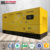 One year global warranty 750 kva 600kw water-cooling rainproof generator with full fuel tank