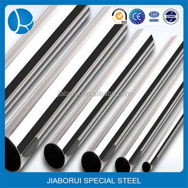 1 inch 304 rectangular stainless steel pipe hollow tube