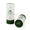 Luxury And Cosmetic Cardboard Tube For
