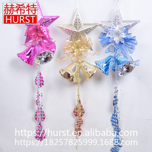 Big Plastic Christmas Bell Decoration Hanging Outdoor Christmas Bell