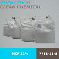 Directly manufacturer of (hot sale) monocalcium phosphate/mcp feed grade with certificate