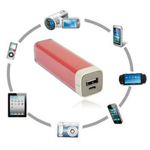 ABS Lipsticks power bank 2600mAh Lipsticks mobile charger hot selling cheapest in Shenzhen factory