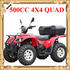 new 500cc cheap atv 4x4 for sale/Automobiles & Motorcycles MC-394