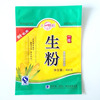 Condiment Packaging Bag Cornstarch Pack Bag