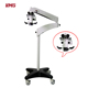 2017 low price dental lad equipment portable operating microscope