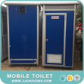 2017 new design mobile portable toilet,outdoor toilet partition,customize toilet