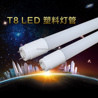 chinese manufacturer led tube 1500mm 22w 24w t8 led glass led tube ce rohs/tuv ul cul