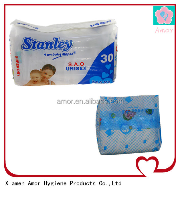 Happy Flute Baby Cloth Diaper Cover