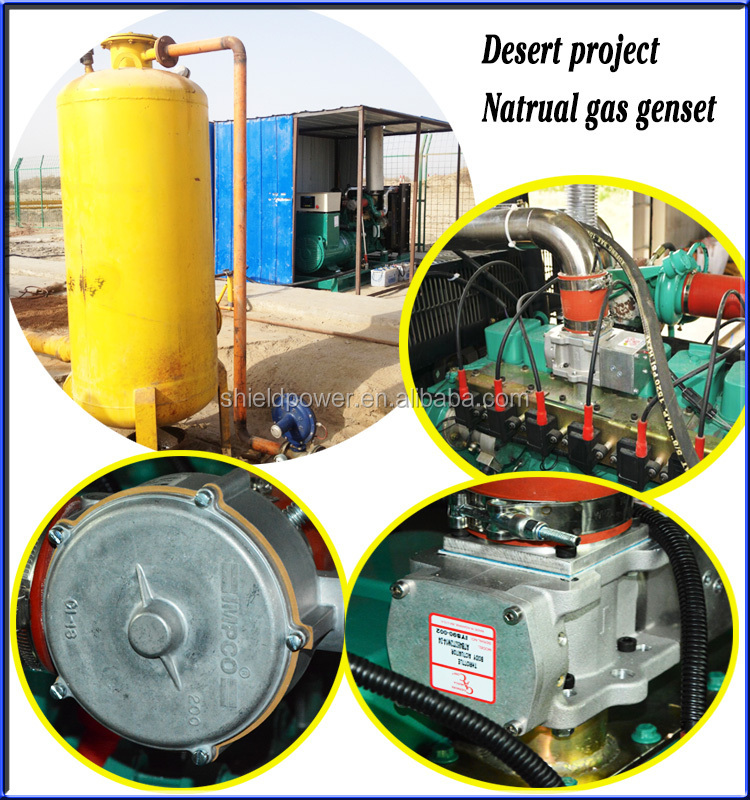 CHP System Gas Generator Set, Biogas Generator In Stock, Methane Gas Generator