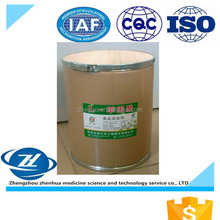 Food Additive Malic Acid - DL-Malic Acid - L-Malic Acid