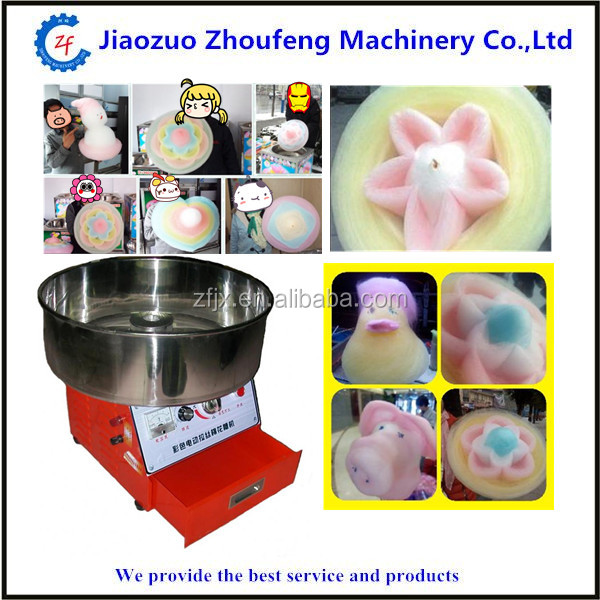 portable machine making Color cotton candy electric/portable cotton candy making machine