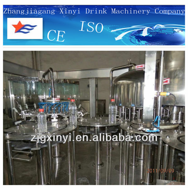 ice tea filling production line