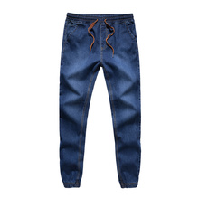 MOON BUNNY Mens Jeans New Fashion Drawstring Slim Fit Denim Men's Cuffed Joggers Stretch Elastic Jeans Pencil Pants Casual Joggi