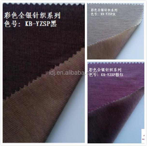 100% knitted silver fiber antibacterial anti radiation fabric