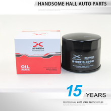 Best quality auto oil filter for TOYOTAS
