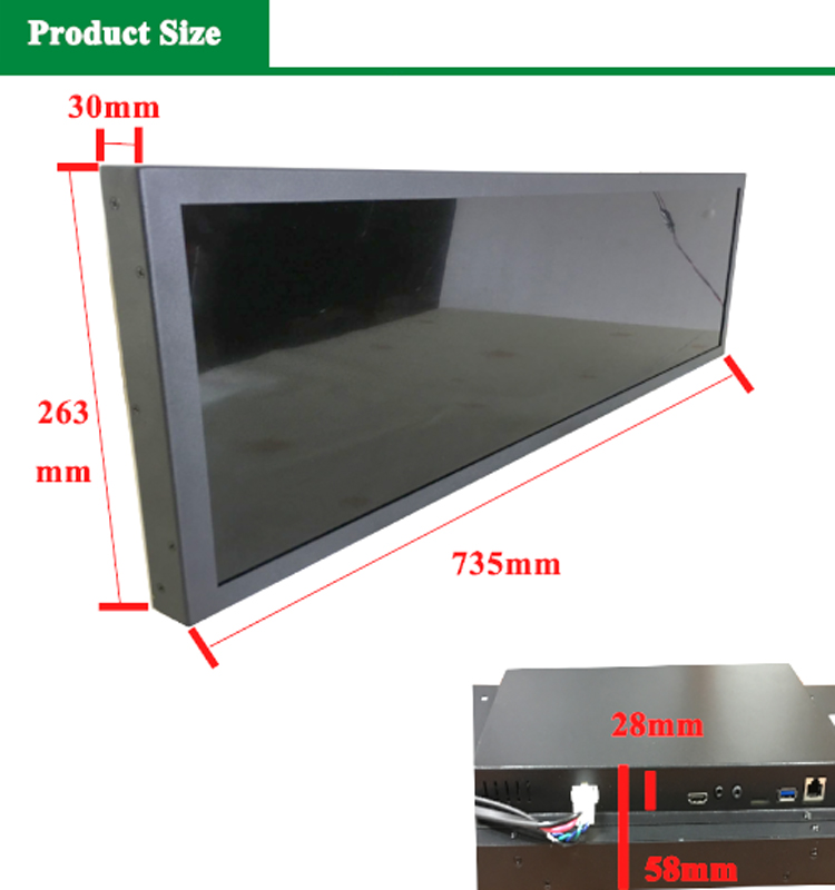 "29"" ultra wide stretched bar lcd display,bar type tft displays"