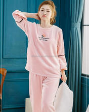 NP0113Z 2017 Autumn and winter Floral Pajamas Ladies Thick Home Style Girls Sweet and Lovely Suit