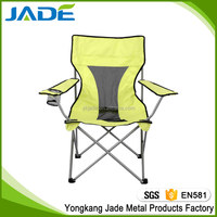 Fold up travel outdoor double beach camping chair