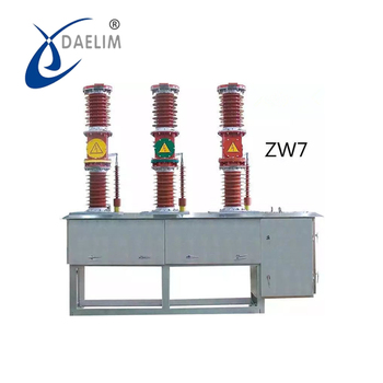 Chinese Manufacture !ZW7-40.5 TYPE OUTDOOR HIGH VOLTAGE VACUUM CIRCUIT BREAKER
