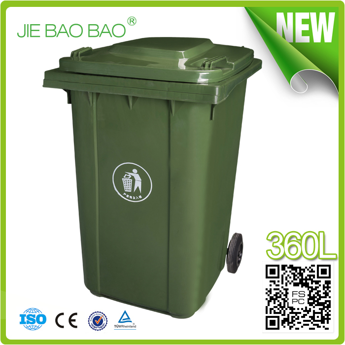 Transferable Container House: Jie Baobao! Outside Unique 360 Liter Heat Transfer Plastic