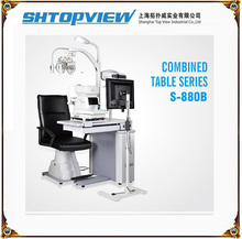 2017 New design ophthalmic unit combined table and chair