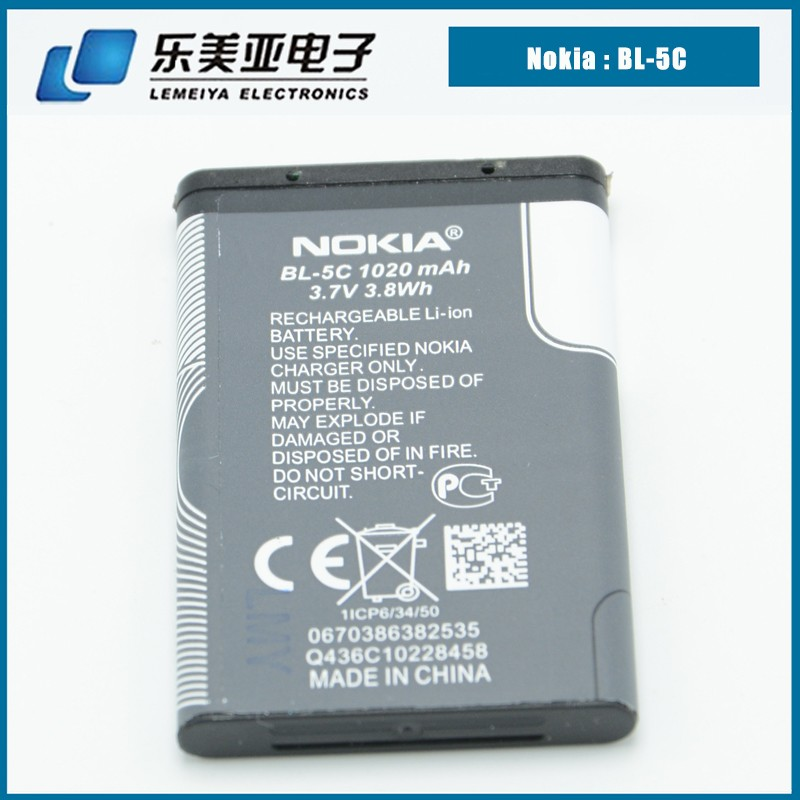 New Hot Sell Cell Phone Battery for Nokia BL-5C 1020 mAh