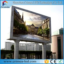 Free china xxx video xxxx movies www .xxx com P5 led display
