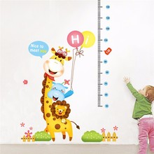 Decorative removable kids height growth chart wall sticker