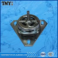 AC Washing Machine Spin Motor