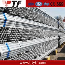 China supply best price steel tube dom