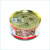 Round Tin Food Can with Easy Open Lid