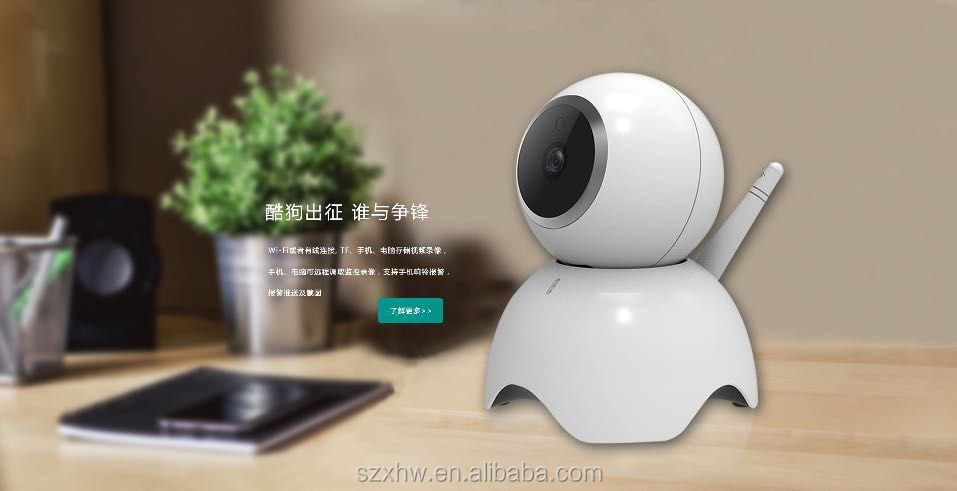 Personal Use Cloud Storage Available Infrared P2P WIFI IP Camera & Baby Monitor & Two-way Talk Office Home Security Surveillance