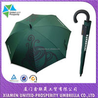 Starbucks coffee advertising big auto open golf umbrella with sleeve
