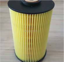 2016 hot selling car oil filter replacement for Benzi C-class/Calais Le/ OE 1457429263