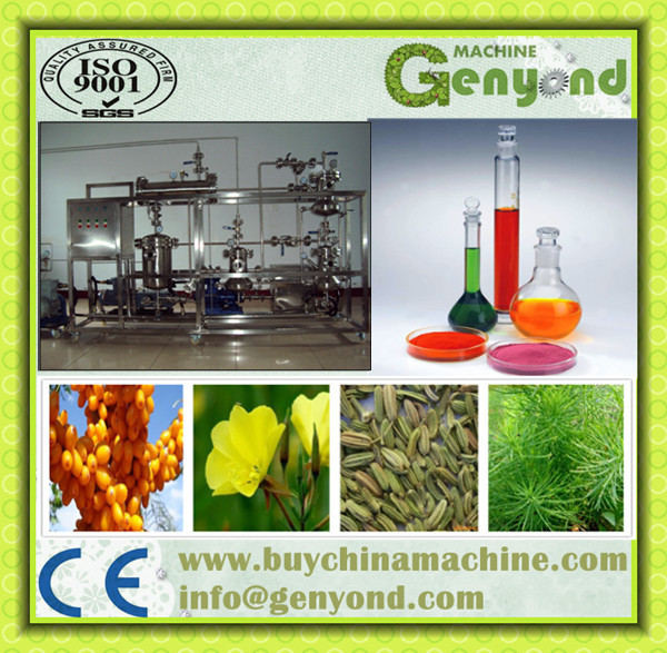 high efficient panax ginseng/ganoderma spore/acanthopanax/soapberry/medical extract/ seed oil ditillator