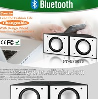 Two-channels outdoor waterproof pool bluetooth speakers 360 Degrees Rotatable Magic Cube Speaker TF Card (NT-BP0025)