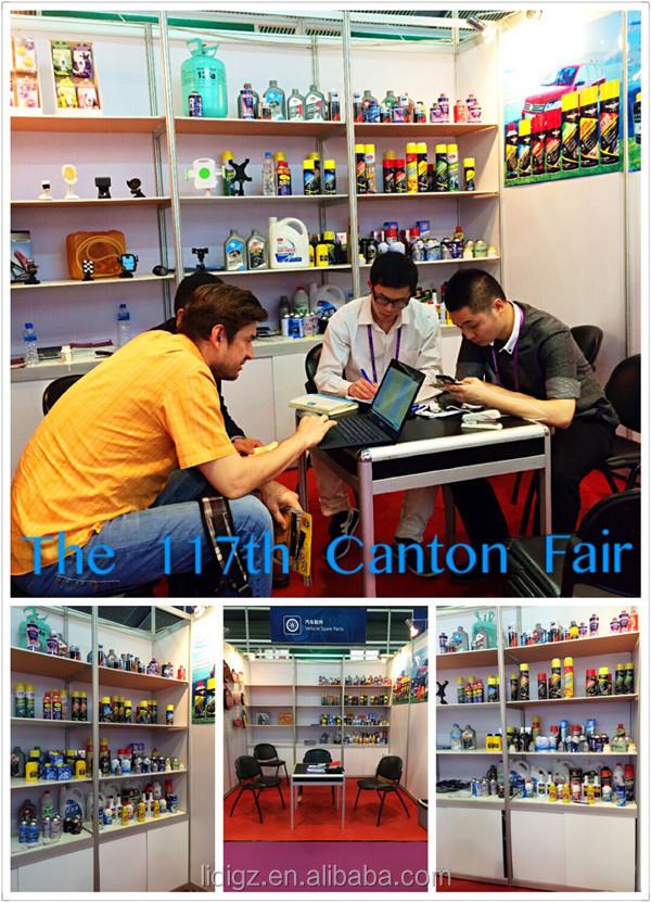 Canton Fair 1_
