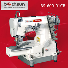 PEGASUS MODEL BS-600-01 SMALL CYLINDER BED INTERLOCK INDUSTRIAL SEWING MACHINE