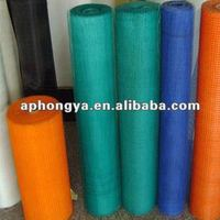 Good quality low-price Window Screen Net