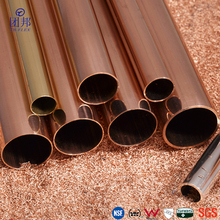 Hard Type Air Conditioners Copper Tube,Copper Pipe