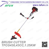 backpack rotary trimmer paddy cutter