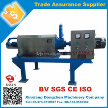 Alibaba gold Supplier SS304 Solid liquid separator for <strong>grain</strong> dewatering