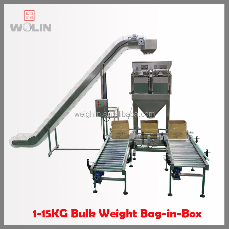 Auto 2 head electrical weight filler 5kg 10kg 15kg 20kgs plastic bag in paper crate carton box container for seed rice beans