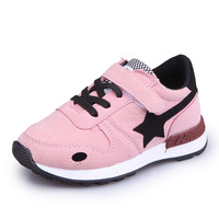 Wholesale comfortable soft rubber sports baby shoes