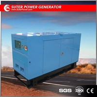 10kva power diesel generator set with soundproof container